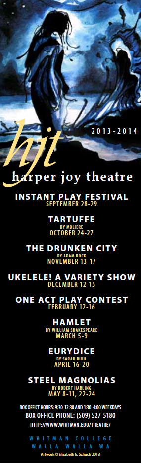 Harper Joy Theatre
