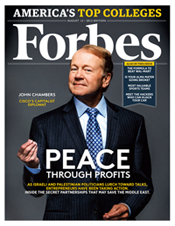Forbes Magazine Top Colleges issue cover