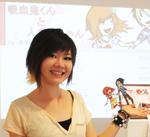 Megan Murayama '14 is this year's winner of the Connie Jill Carlstrom Endowed Award in Japanese Studies.